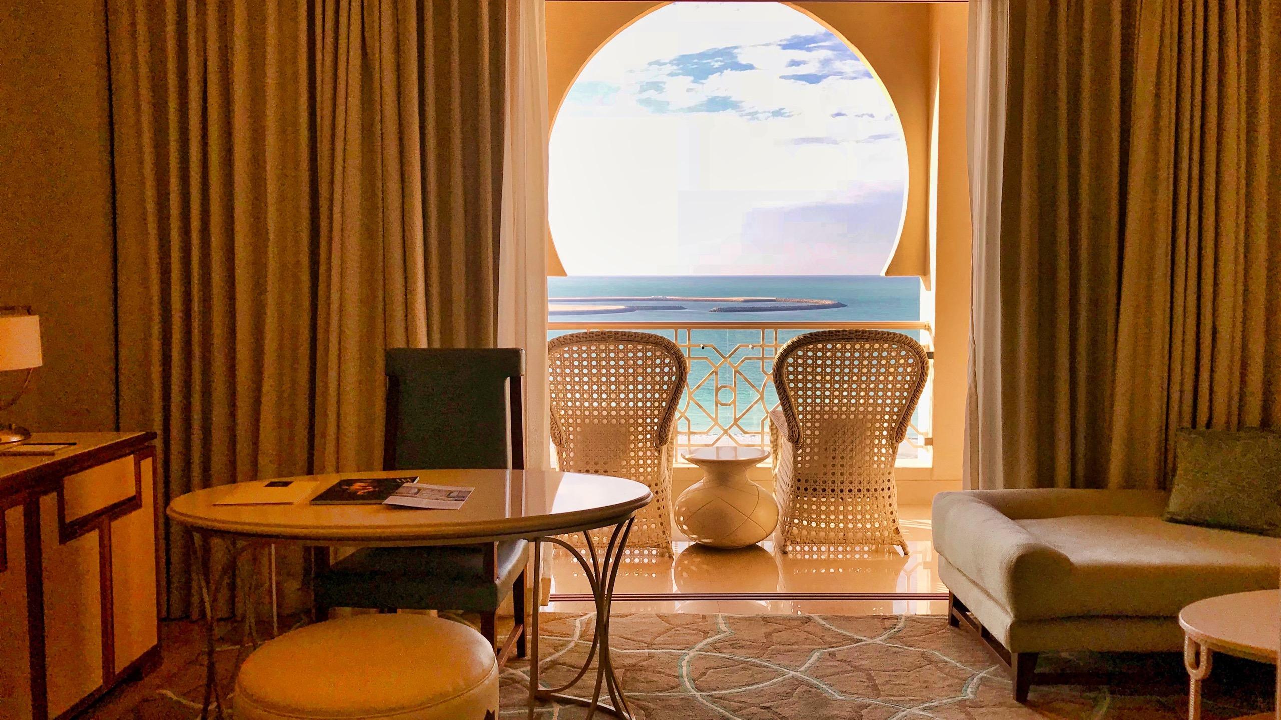 Hotel Waldorf Astoria Ras Al Khaimah King Junior Suite