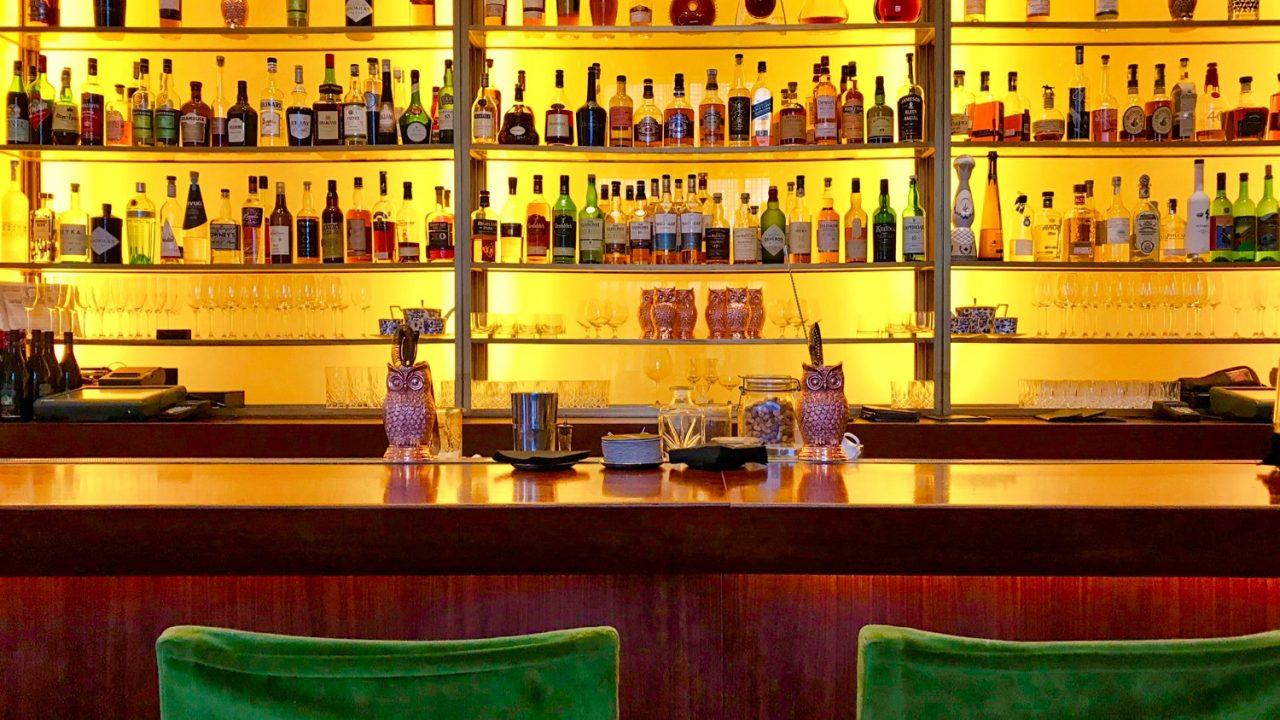 Hotel The New York EDITION Bar