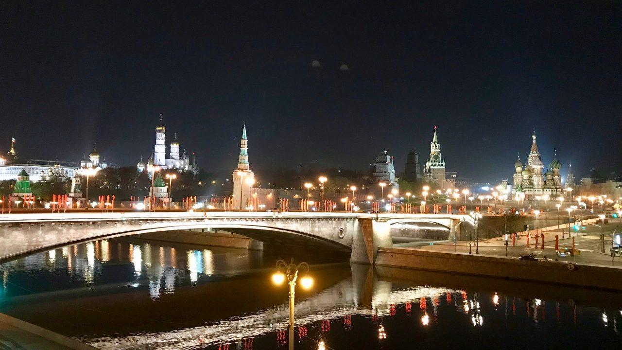 Luxushotel Baltschug Kempinski Moskau Blick auf Kreml