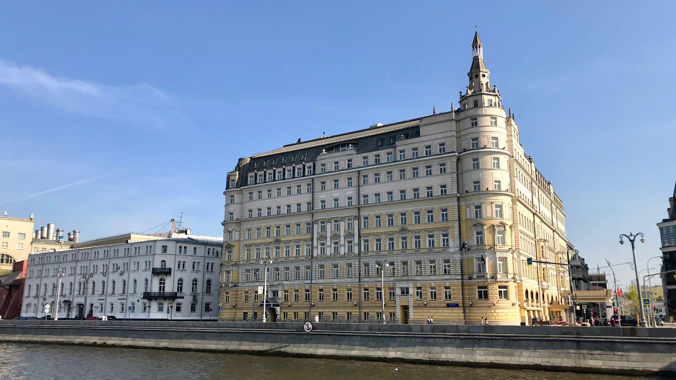Luxushotel Baltschug Kempinski Moskau