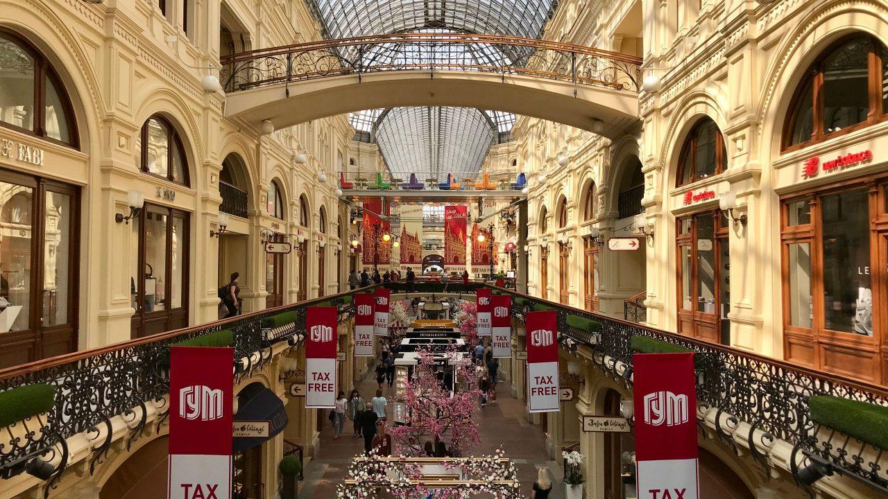 Moskau GUM Einkaufszentrum