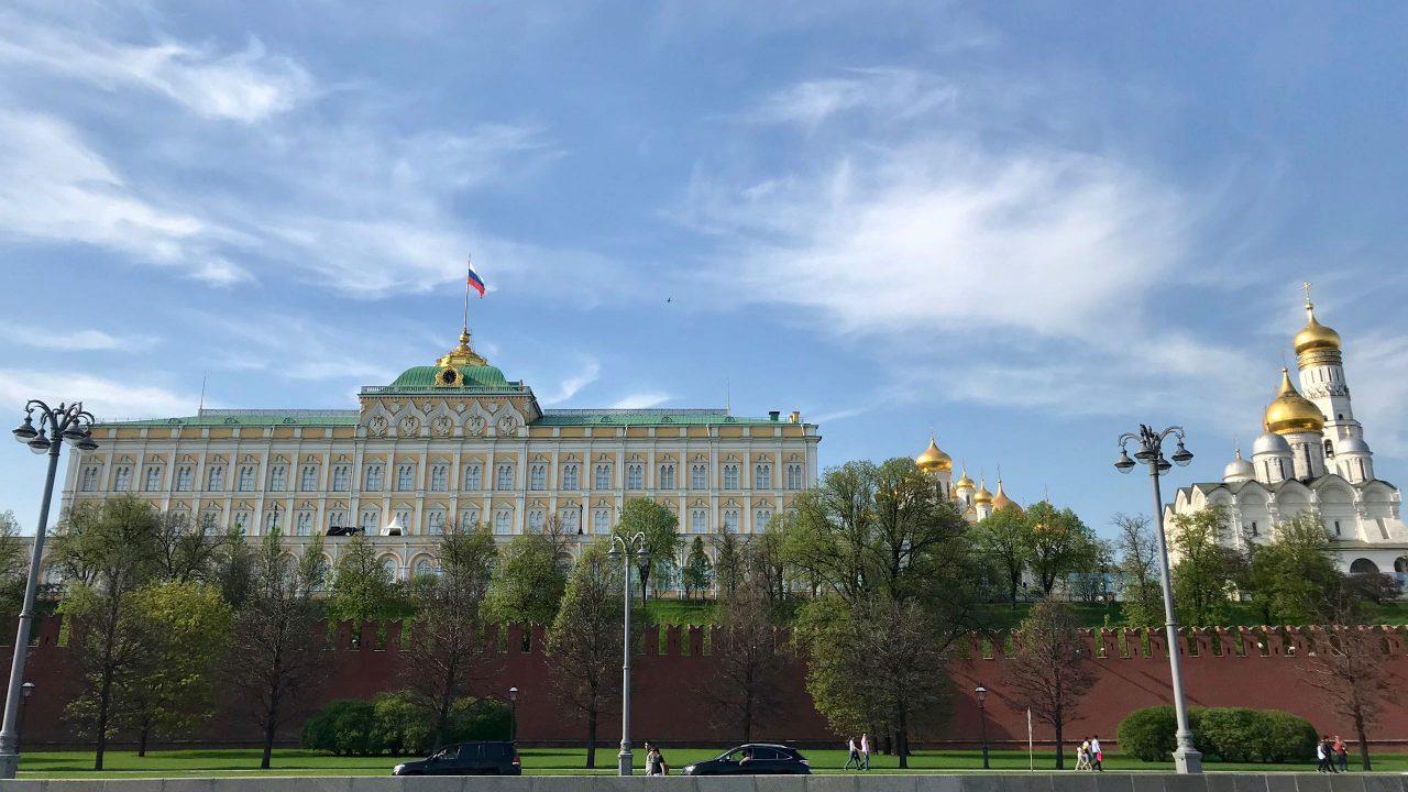 Moskau Großer Kremlpalast