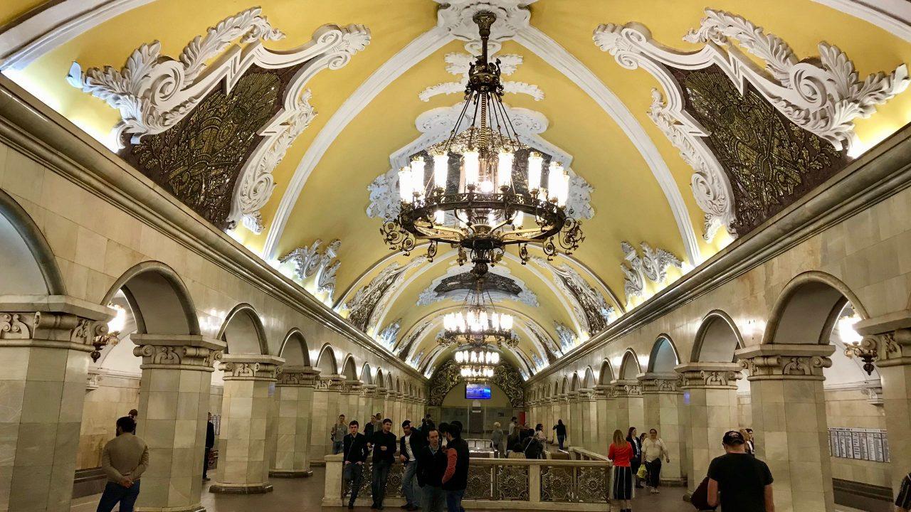 Moskau Metro Krasnosel'skiy