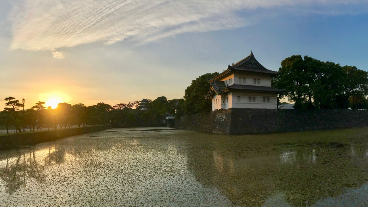 Tokyo Chiyoda Kaiserpalast